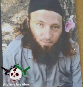 Israeli terrorist killed in Syria battle