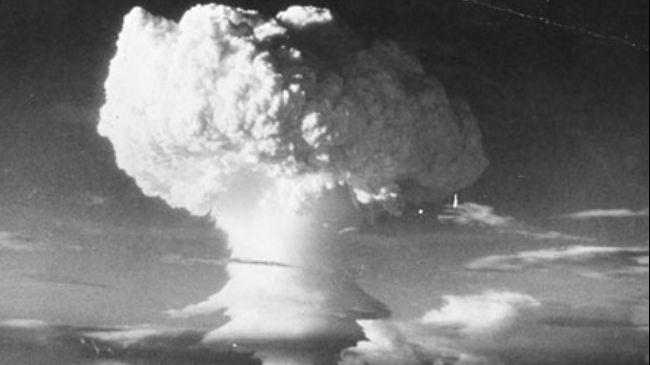 Photo of US nearly detonated nuke on its own soil