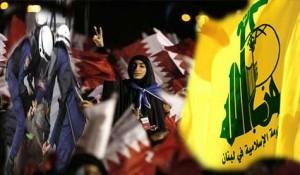 bahrain-hizbgullah