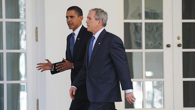 Photo of Barack W. Bush: Unilateral war in Syria