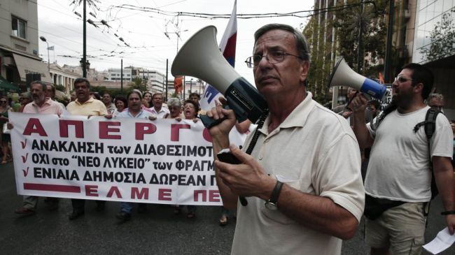 Photo of Greek public workers start 2-day nationwide strike