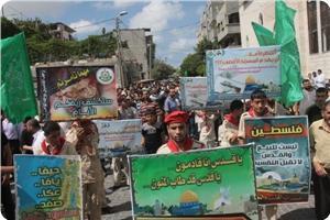 images_News_2013_09_20_demo-for-jerusalem-gaza_300_0