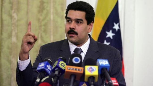 Photo of Obama bypassing UN, making Congress his world court: Venezuela