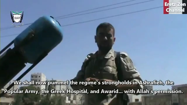 Photo of Video- Inhuman terrorists in Syria talking proudly before launching chemical