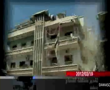 Photo of Video- Part 1- The attacks by terrorists in Syria day by day
