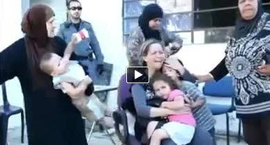 Photo of Video- This is how the zionist soldiers deal with the Palestinian People