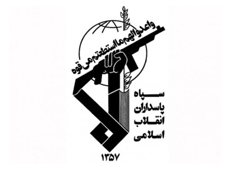 Photo of IRGC Vows to Take Action against Terrorists