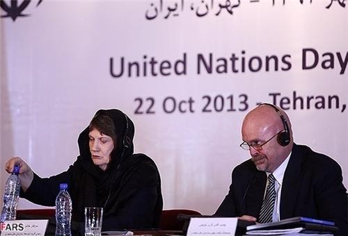 Photo of UNDP Hails Iran's Human Development Indicators