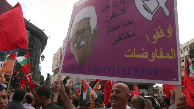 327998_Demonstration in Ramallah