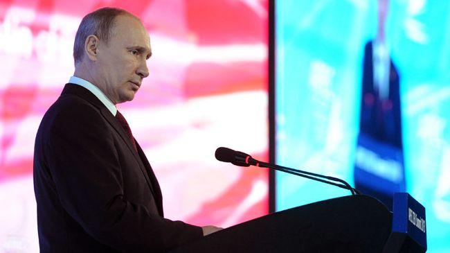328244_Vladimir Putin