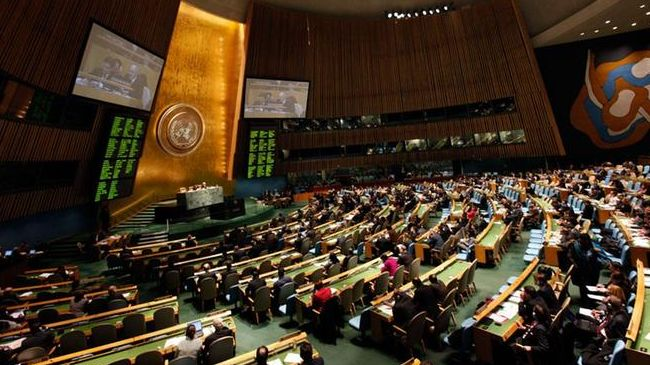 Photo of Israel angry over Iran's selection to UN arms post