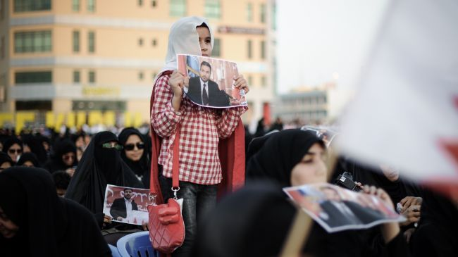 328668_Bahrain anti-regime protest