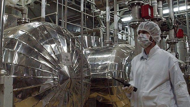328721_Natanz-enrichment-plant