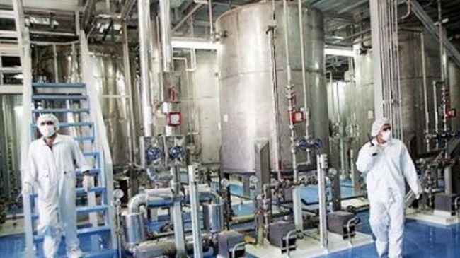 330244_Iran-nuclear site