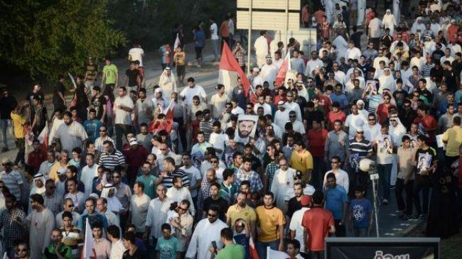 332204_Bahrain-protest