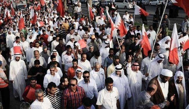 Bahraini police confront Manama protesters