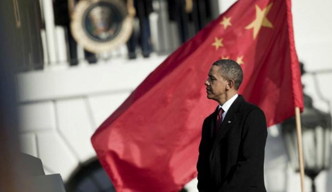 'De-Americanized World' provokes alarm in US