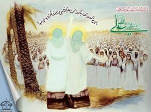 Eid_al-Ghadir_celebration