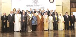GCC_EU_meeting