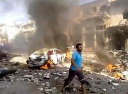 Hamah explosion