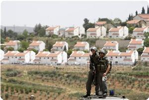 Israeli scheme to expand settlement in Jerusalem