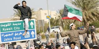 Kuwait' stateless residents take to the streets