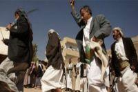 Yemen's mark Eid al-Ghadir