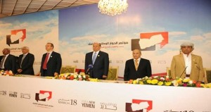 Yemen National Dialogue Conference resumes