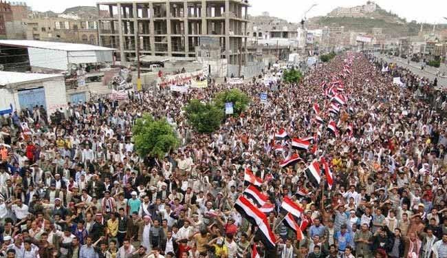 Photo of Yemeni protesters slam US, Israeli intrusion