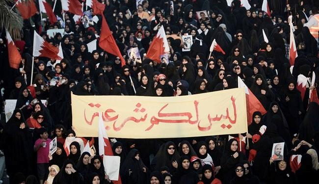 Pro-democracy demonstration hits Bahrain