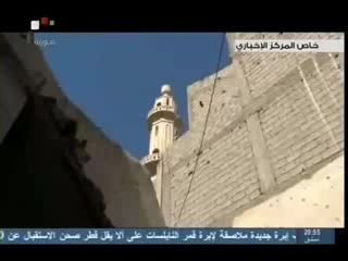 Photo of Video- Terrorists in Syria bombed Ikhlas Mosque in DierEzzour