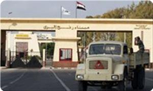 images_News_2013_10_26_rafah_300_0