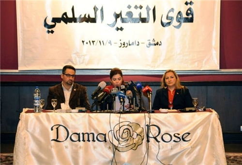 Photo of Peaceful Change Parties: Syrian People Only Decision-Maker in Their Internal Affairs