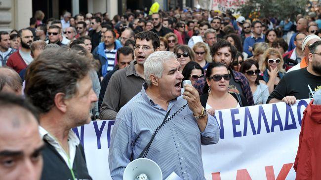 332871_Greece-protest