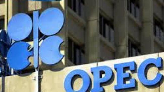 Photo of OPEC report confirms demands for cartel's oil to drop