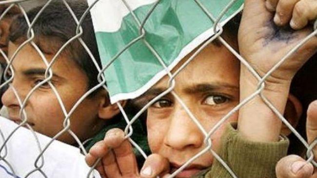 334023_Gaza-Children
