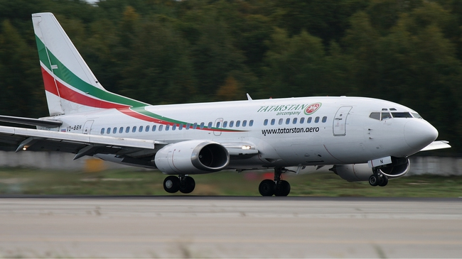 Photo of Boeing plane crashes in Russia, killing 52