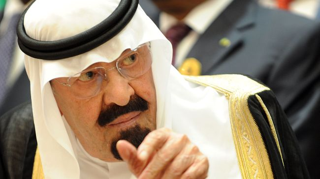 Photo of S Arabia rejects support for Syria talks