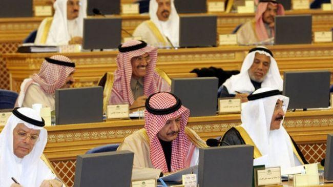 336591_Saudi-Shoura-Council