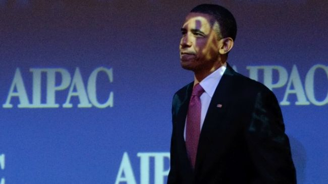 Photo of AIPAC pushes for fresh US sanctions against Iran: Report