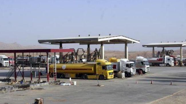 337287_Iraq-Oil