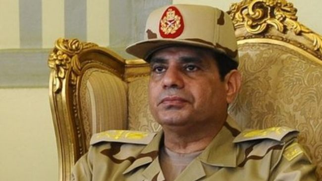 Photo of Egypt's constitution to grant immunity to military