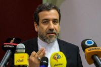 Photo of 'Iran has no plans for production of plutonium'