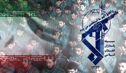 Photo of IRGC arrests Zabol attorney assassin group