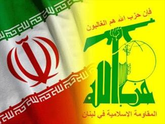 Photo of Iran nuclear deal added to our victories: Hezbollah