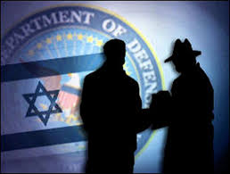 Israel 'involved' in US data collection