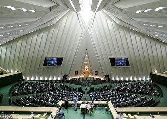 Photo of Majlis fully supporting Iranian nuclear negotiators'
