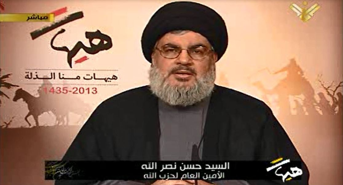 Photo of S.Nasrallah Says Ghiyyeh Assassination Serious Indication, Targets Resistance
