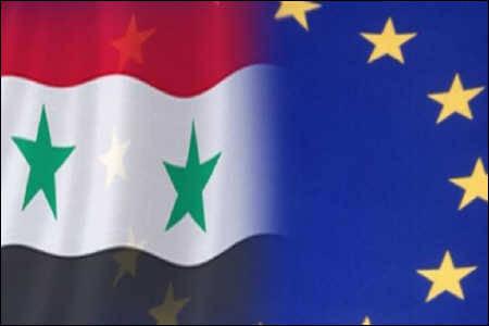 Syria_EU_flag