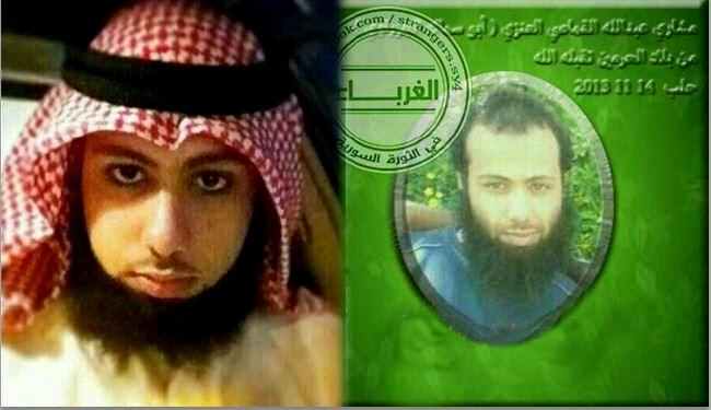 Saudi doctor kills himself in suicide attack in Aleppo